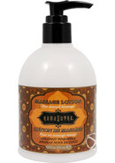 Kama Sutra Massage Lotion Coconut Pineapple 10 Ounce